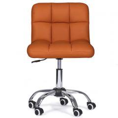 Bureaustoel Rosalie - oranje