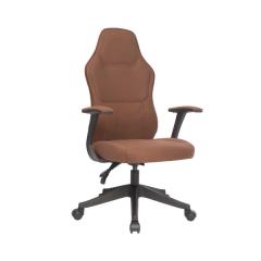Bureaustoel Chloë - bruin