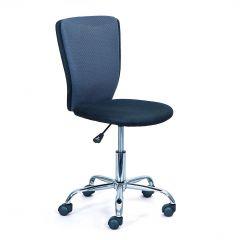 Bureaustoel CC - zwart/grijs