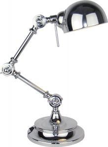 Tafellamp Hubli - nikkel - 40w E14