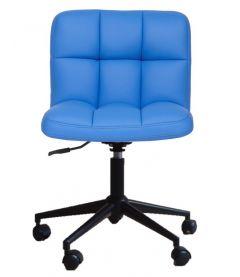 Bureaustoel Comfort - blauw