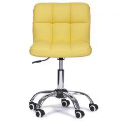 Bureaustoel Rosalie - geel